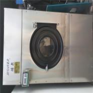 出售上海航星30,70公斤烘干机图片