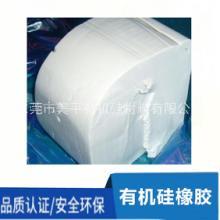 抗黄硅胶 广东美平硅橡胶源头厂家直销图片