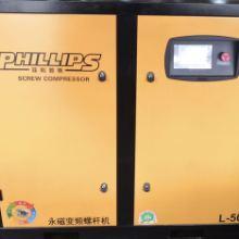 螺杆式空压机哪家好@优质供应商#价格 永磁变频节能空压机图片