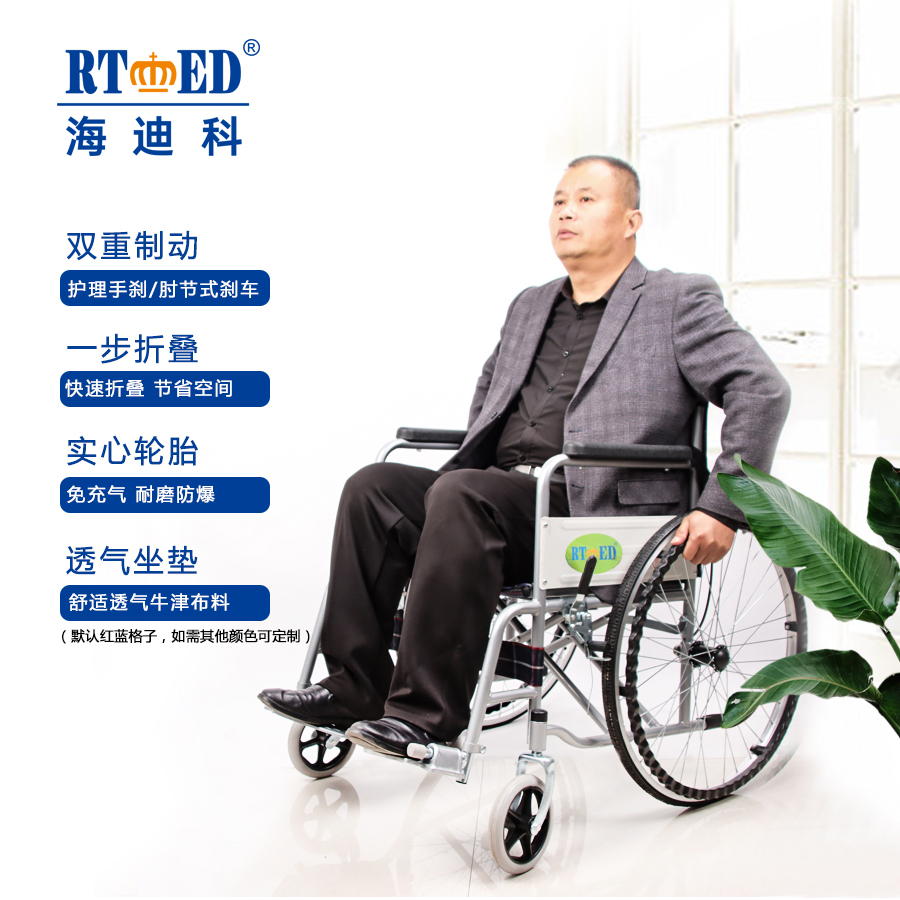 可折叠手推轮椅老年代步车销售