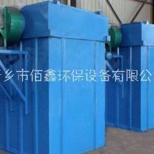 河南除尘器设备-专业生产除尘器-除尘器定制价格-新乡市佰鑫环保设备有限公司图片