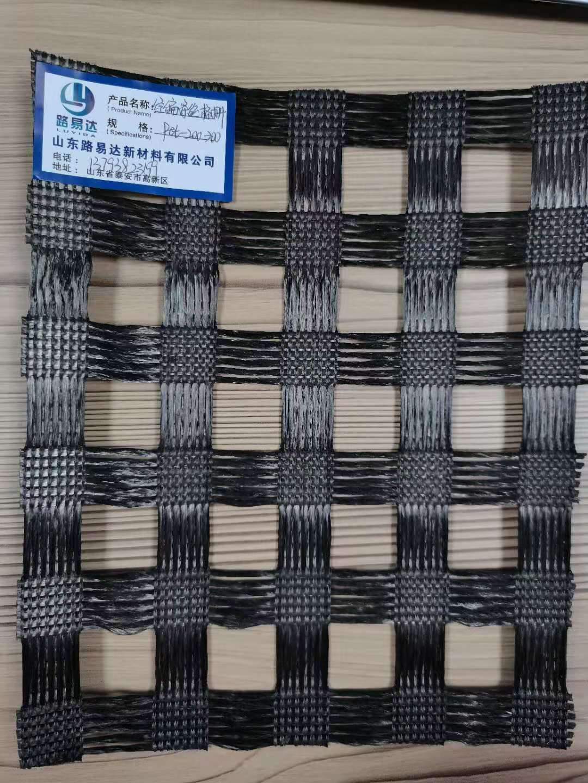 涤纶土工格栅销售