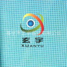 浙江生产供应12针涂层涂塑箱包PVC网格布 10*12方格PVC涂塑布图片