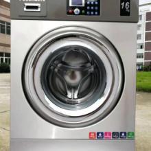 供应深圳15公斤投币式洗脱机图片