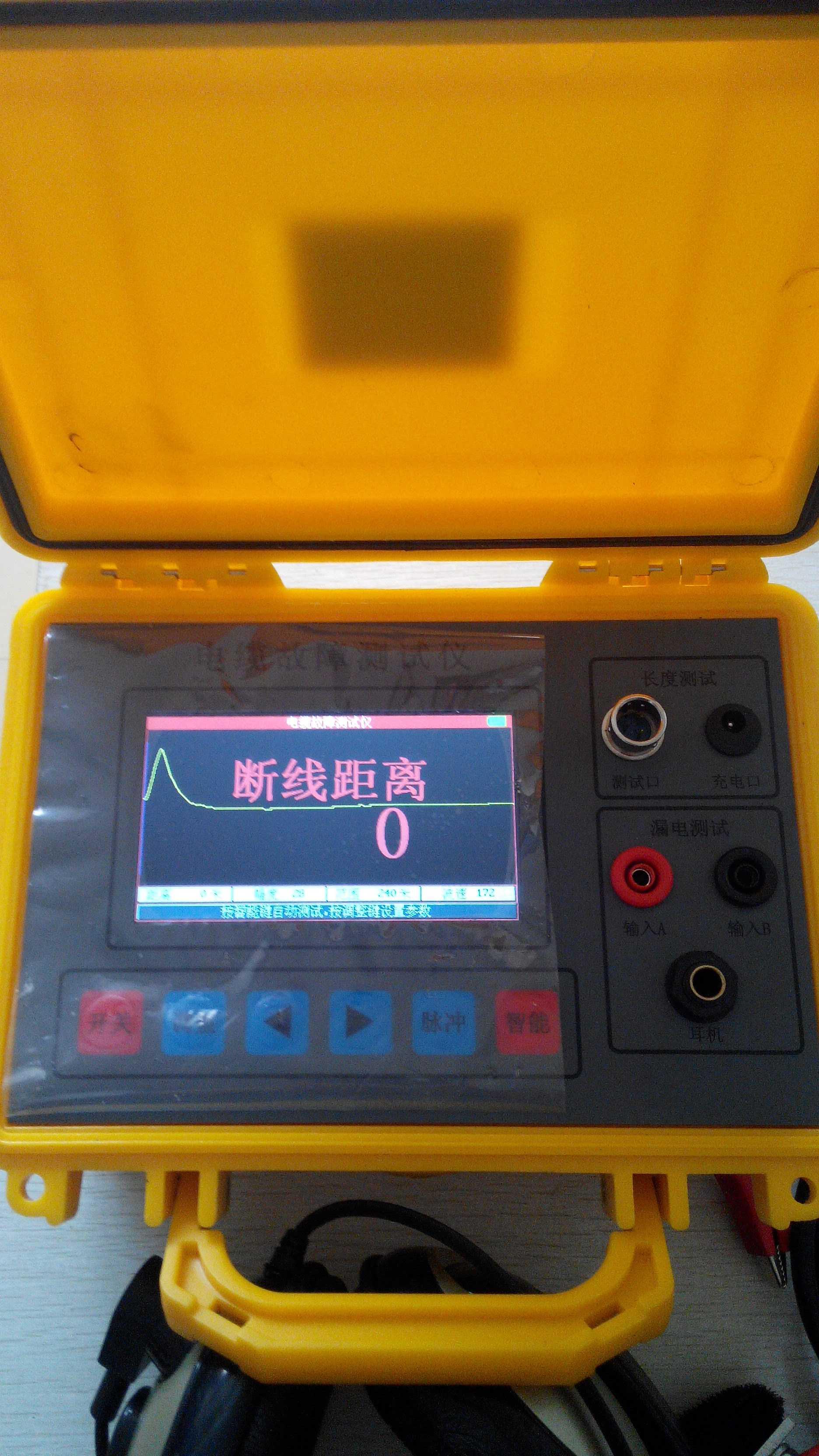 电缆故障测试仪销售
