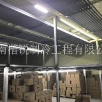 昆明冰淇淋冷库设计、价格、安装厂家、价钱【云南楷锐制冷工程有限公司】